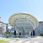 名古屋のコピーライター / ライターの求人情報